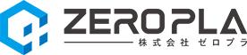 株式会社ゼロプラ ZEROPLA